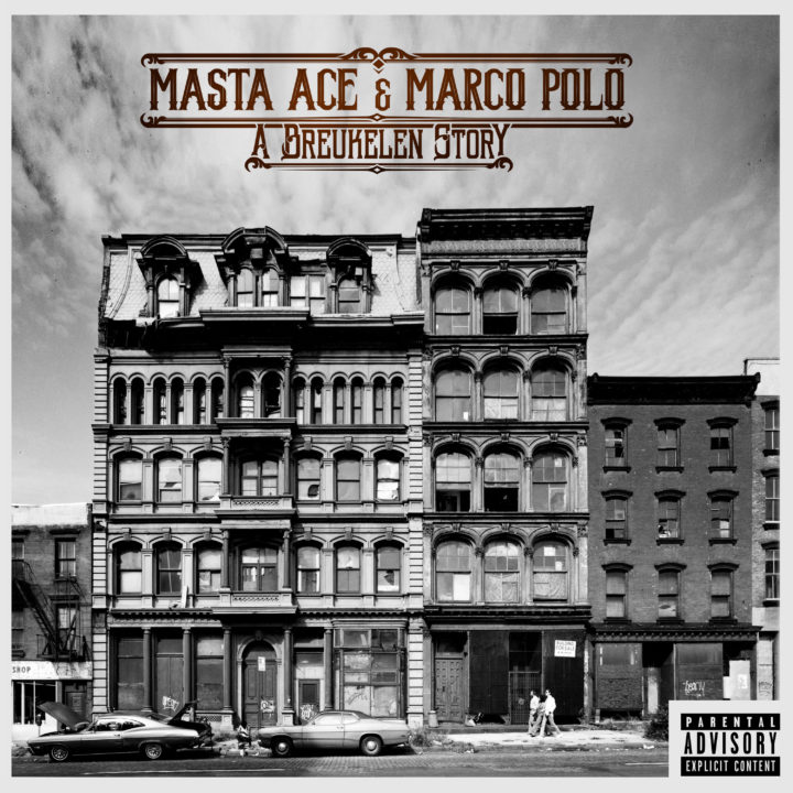 Michael Rapaport shares his Breukelen Story in support of Masta Ace & Marco Polo's, A Breukelen Story album